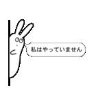 ねくらうさぎ(ちらり編)(個別スタンプ:07)