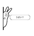 ねくらうさぎ(ちらり編)(個別スタンプ:09)