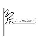 ねくらうさぎ(ちらり編)(個別スタンプ:12)