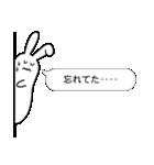ねくらうさぎ(ちらり編)(個別スタンプ:13)