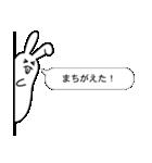 ねくらうさぎ(ちらり編)(個別スタンプ:14)