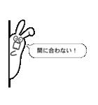 ねくらうさぎ(ちらり編)(個別スタンプ:15)