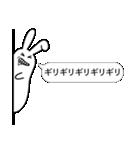 ねくらうさぎ(ちらり編)(個別スタンプ:16)