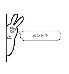 ねくらうさぎ(ちらり編)(個別スタンプ:18)