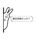 ねくらうさぎ(ちらり編)(個別スタンプ:19)