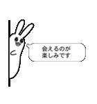 ねくらうさぎ(ちらり編)(個別スタンプ:20)