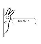 ねくらうさぎ(ちらり編)(個別スタンプ:21)