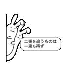 ねくらうさぎ(ちらり編)(個別スタンプ:24)