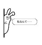 ねくらうさぎ(ちらり編)(個別スタンプ:25)