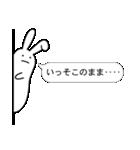 ねくらうさぎ(ちらり編)(個別スタンプ:27)