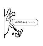 ねくらうさぎ(ちらり編)(個別スタンプ:28)