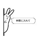 ねくらうさぎ(ちらり編)(個別スタンプ:29)