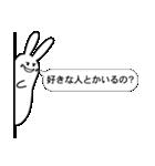 ねくらうさぎ(ちらり編)(個別スタンプ:30)