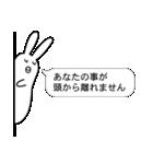 ねくらうさぎ(ちらり編)(個別スタンプ:31)