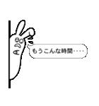 ねくらうさぎ(ちらり編)(個別スタンプ:33)