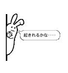 ねくらうさぎ(ちらり編)(個別スタンプ:34)