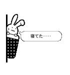 ねくらうさぎ(ちらり編)(個別スタンプ:35)