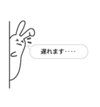 ねくらうさぎ(ちらり編)(個別スタンプ:36)