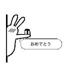 ねくらうさぎ(ちらり編)(個別スタンプ:37)