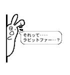 ねくらうさぎ(ちらり編)(個別スタンプ:40)