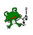 けろくん(個別スタンプ:01)