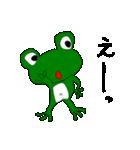 けろくん(個別スタンプ:02)