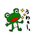 けろくん(個別スタンプ:03)
