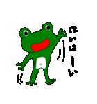 けろくん(個別スタンプ:07)