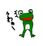 けろくん(個別スタンプ:08)