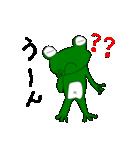 けろくん(個別スタンプ:10)