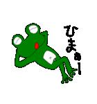 けろくん(個別スタンプ:13)