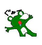 けろくん(個別スタンプ:16)