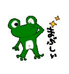 けろくん(個別スタンプ:17)