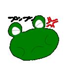 けろくん(個別スタンプ:18)