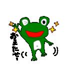 けろくん(個別スタンプ:20)