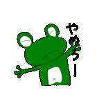 けろくん(個別スタンプ:22)