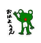 けろくん(個別スタンプ:23)