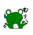 けろくん(個別スタンプ:24)