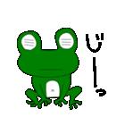 けろくん(個別スタンプ:27)