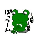 けろくん(個別スタンプ:28)