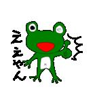 けろくん(個別スタンプ:29)