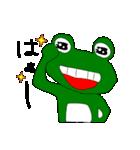 けろくん(個別スタンプ:30)