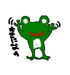 けろくん(個別スタンプ:32)