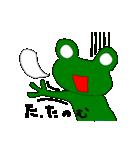 けろくん(個別スタンプ:33)