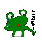 けろくん(個別スタンプ:34)