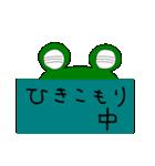 けろくん(個別スタンプ:35)