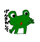 けろくん(個別スタンプ:38)