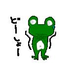 けろくん(個別スタンプ:39)