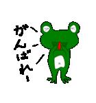 けろくん(個別スタンプ:40)