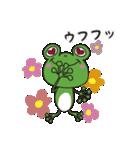 チャーミングなカエルちゃん(個別スタンプ:01)